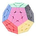 DaYan Dodecahedron Brain Teaser IQ Puzzle (Multicolor)