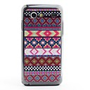 Aztec Tribal Mønster Beskyttende PVC Tilbage Case for Samsung Galaxy S Advance i9070