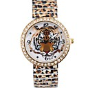 Women's New  Personality Tiger Pattern Style Metal Spring Band Wrist Watch