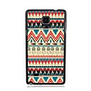 Elonbo Arrow Stripes Plastic Hard Back Case Cover for Samsung Galaxy Note 4