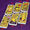Buy Quicksand Cute Yellow Duck Cases iPhone 5/5S(Assorted Colors)