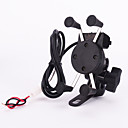 Buy 12v X-Grip Motorcycle Scooter Cell Phone Cradle Holder, 5V 2.1A USB port Car Charger iPhone Samsung Smart Phones