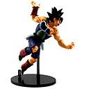 Buy Dragon Ball Z Master Stars Piece MSP No.19 Super Saiyan Son Goku Gokou 23cm Boxed PVC Action Figure Model Doll