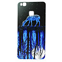 Buy Huawei Case / P9 Lite P8 Pattern Back Cover Animal Soft TPU G8