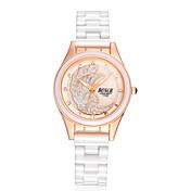 아가씨들 패션 시계 모조 다이아몬드 시계 방수 캐쥬얼 시계 모조 다이아몬드 석영 세라믹 밴드 화이트