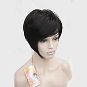 높은 품질의 내열성 합성 섬유 비대칭 경사 앞머리 어두운 brownshort 가발