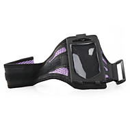 Premium Sports Armband for Apple iPhone 4/iTouch 4 - Purple