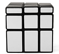 Sliver Irregular 3x3x3 Brain Teaser Magic IQ Cube