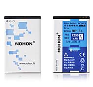 nohon sostituzione della batteria ad alta capacità con nk caso bp-3L per Nokia 710 (1250 mAh)