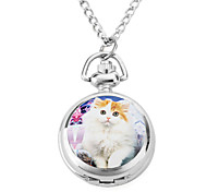 Women's Cute Cat Alloy Analog Quartz Necklace Watches (Silver)