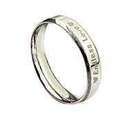 Eruner®Endless Love Pattern Ring