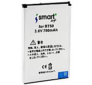 iSmart 700mah batterie pour Motorola A810, A1200, E1000, KRZR K3, K3 maxx, ROKR E2, W396, EX128