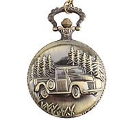 Men's Car Alloy Analog Quartz Pocket Watch (Bronze) Cool Watch Unique Watch