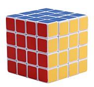 Magic Friends 4x4x4 IQ Cube (No.0993)
