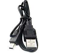 USB to Mini USB Cable (0.75 m)