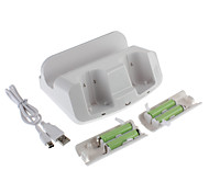 DOBE Charge Station for Wii U GamePad and Wii Remote