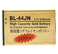 OME batterie de téléphone portable pour LG Optimus Black P970/C660/P690/MS840 (3.7V, 2450mAh)