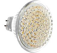 GU5.3 5W 81-LED 400-450LM 3000-3500K calientan la luz blanca LED del bulbo del punto (12V)