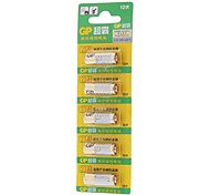 GP 23A 12V Alkaline Battery (5pcs)