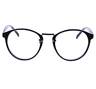 Unisex Transparent Lens Cat Eye Eyeglasses (B090#,Assorted Colors)