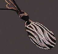 Elegant Black-White Zebra Print Necklace