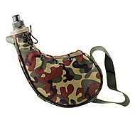 Outdoor Portable Bottle(Camouflage)