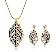 двойной лист серьги и ожерелье ювелирные изделия и др