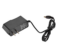 9V 1A Netzteil Ladegerät für (für Arduino) (120cm-Kabel)