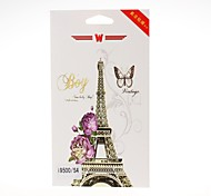Eiffel Tower Pattern Front and Back Leather Screen Protector Stickers for Samsung Galaxy S4 i9500