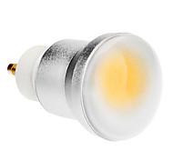 GU10 5 W 1 COB 280-320 LM Cool White Globe Bulbs AC 85-265 V