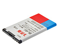 Feipusi 1400mAh BL-4U Cell Phone Battery for NOKIA 8800/E66