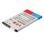 Feipusi 2000mAh BA600 Cell Phone Battery for SE BA600 ST25i