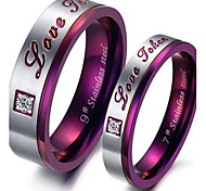Classic Lovers Stainless Steel Purple Couple Rings (2 Pcs)