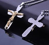 Personalizada Regalos de acero inoxidable Jesús Biblias transversal en forma de collar colgante grabado con 60 cm Cadena