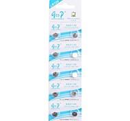 LR726 AG2/LR726/396/196 1.5V Super Alkaline Button Cell Batteries (10 PCS)