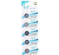 CR1620 3V Super Lithium Button Cell Batteries (5 PCS)