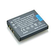 DSTE 3.6V 1750mAh NP-BG1 Li-ion Battery for Sony Cybershot DSC-W90SC DSC-W90 + More