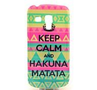 Tribal Teppich Hakuna Matata Muster weiche Tasche für Samsung Galaxy S 2 Duos S7582
