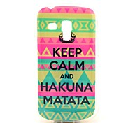 Modelo tribal Alfombra Hakuna Matata Soft Case para Samsung Galaxy S 2 Duos S7582