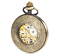 Men's Mechanical Hollow Cover Black Dial Bronze Alloy Pocket Watch