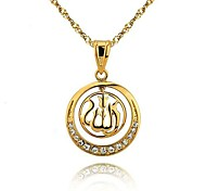 24K Gold Plated Allah Pendant Necklace with Free Chain Gift