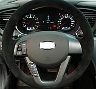 XuJi ™ Black Suede Steering Wheel Cover for Kia K5 2011 2012 2013
