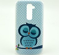 Sleeping Owl Cartoon Pattern Hard Case for HTC G2/D801 Magic
