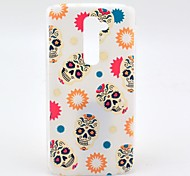 Flower Cool Skull Ghost Pattern Hard Case for HTC G2/D801 Magic