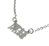 """Classic Silver Plated Chinese Word """"Cock"""" Pendent Necklace(1 Pc)"""