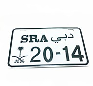 (2 Pezzi) Motorcycle License Plate - Arabo SRA2014