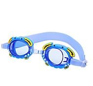 Coway  Cartoon Children Antifogging Waterproof Swimming Goggles(Assorted Color)
