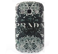 Elegant Pattern PC Hard Case for Samsung Galaxy 6810