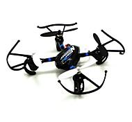 Q1-2 2.4G 4CH rc Hubschrauber-Drohne mit LCD-Fernbedienung und Schutzabdeckung (mit 2 Stück Batterien)