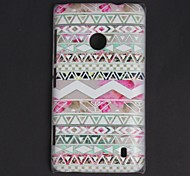 Colorful Stripe Pattern PC Hard Case with Matte Back Cover for N520